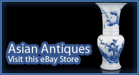 Our Ebay Stores Chamberlain Antiques